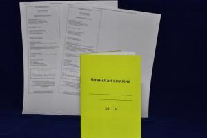 Размеры членских и иных взносов в СНП «Уютный» и реквизиты для их перечисления